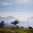Hindi Car, as listed under Fine Art Photography