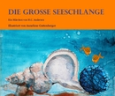 Die Grosse Seeschlange - Fine Art photo book
