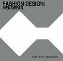 Fashion Design: Menswear