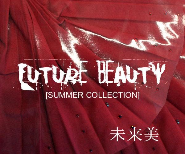 Click to preview FUTURE BEAUTY photo book