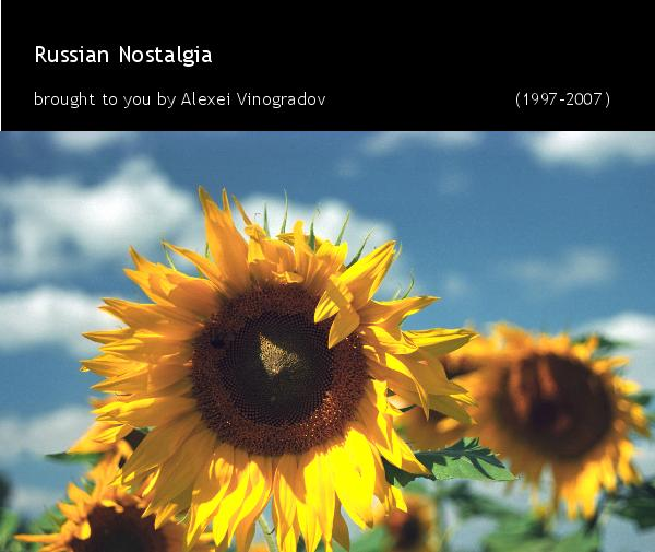 Click to preview Russian Nostalgia photo book