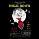 Hello, Dolly! - Biographies & Memoirs photo book