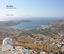 Serifos The island of Cyclops, as listed under Travel