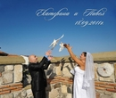 Ekaterina & Plamen, as listed under Wedding