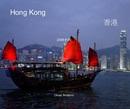 Hong Kong - Travel photo book