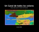 Un Canal de todos los colores, as listed under Fine Art