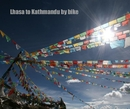 Lhasa to Kathmandu by bike, as listed under Travel