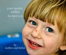 yoav moshe rabkin - Children photo book