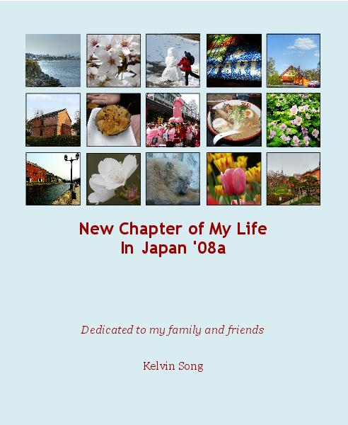 View New Chapter of My Life In Japan '08a by Kelvin Song