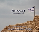 Israel Photographed, as listed under Arts & Photography