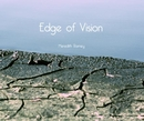 Edge of Vision - Arts & Photography photo book