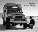 Ägypten Weisse Wüste - Fine Art Photography photo book