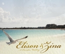 Elison & Zina - Wedding photo book