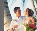 Alyssa Nicole Saelens & Franklin Alan Leyva - Wedding photo book
