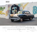 Cuba 2015 - Travel photo book